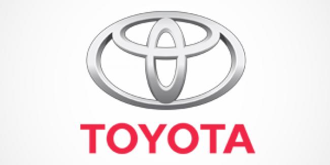 TOYOTA Fabrikası Yeni Üretim Personeli Eleman Alımı